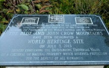 Plaque commemorating the Blue and John Crow Mountains as a UNESCO world heritage site