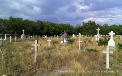 Another view of inside the cemetery